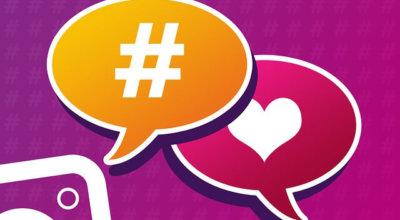 Клевые хэштеги, которые сделают твой инстаграм популярным
